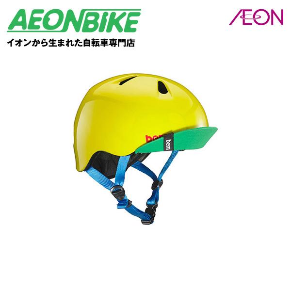 bern (バーン) NINO 子供用 ヘルメット ニーノ Gloss Yellow Green XS/Sサイズ(48-51.5cm) BE-VJBGYLV-11【店舗受取対象外】