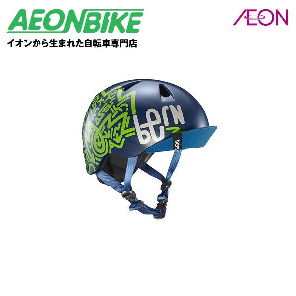 クリアランスsale 期間限定 イオンバイクはイオンから生まれた自転車専門店です bern バーン NINO 子供用 ヘルメット ニーノ Matte BE-VJBMNZV-11 48-51.5cm Sサイズ 超激安 XS Navy Zig-Zag 店舗受取対象外
