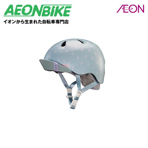 全店販売中 イオンバイクはイオンから生まれた自転車専門店です 高品質新品 bern バーン NINA 子供用 ヘルメット ニーナ Satin Polka Seaglass Sサイズ Dot BE-VJGSSPV-11 XS 店舗受取対象外 48-51.5cm