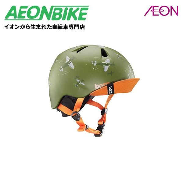 キッズ向けボーイズヘルメット ついに再販開始 推奨年齢2-6歳 バーン bern 子供用ヘルメット NINO ニーノ BE-VJBMGDV-11 Sサイズ Matte Green XS 国産品 約48-51.5cm Dogfight