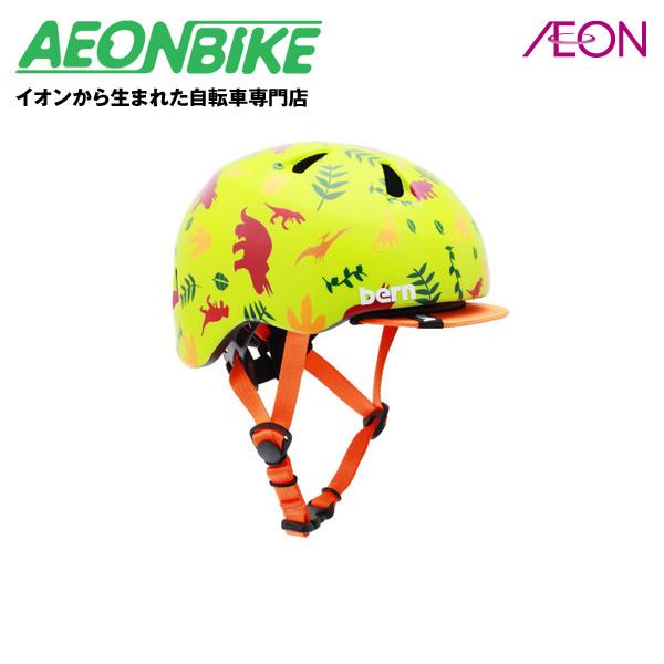 12/19 20:00から店内全品ポイント5倍!バーン (bern) TIGRE 子供用 ヘルメット ティグレ Satin Green Dino XXSサイズ(47-51cm) BE-BB00Z18SGD-10