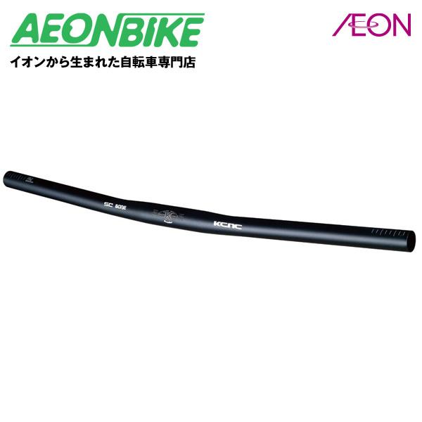 KCNC (ケーシーエヌシー) SCボーン 473431 ブラック 25.4mm R0.0 W600 8D【自転車】【店舗受取対象外】