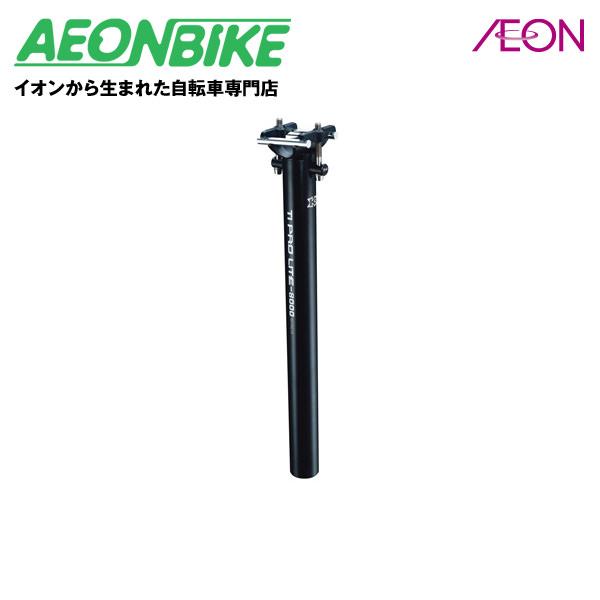KCNC (ケーシーエヌシー) TIプロライト 658961 ブラック 31.6X400mm【サドル】【自転車】【店舗受取対象外】