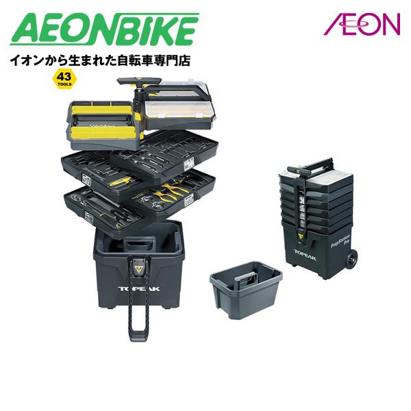 トピーク (TOPEAK) プレップステーション プロ TOL33300【工具】【自転車】【店舗受取対象外】