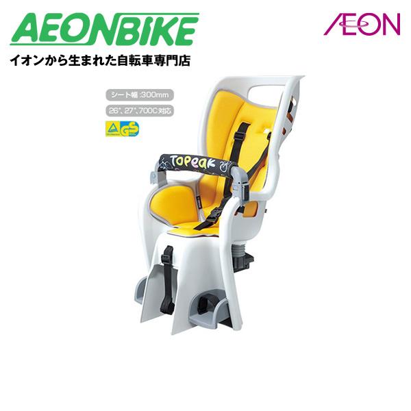 トピーク (TOPEAK) ベビーシートII 単体(キャリア別売り) BCT05100【自転車】【店舗受取対象外】