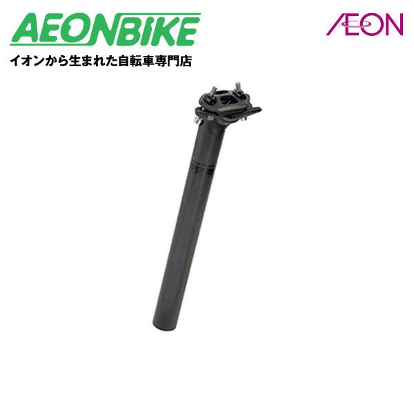 タイオガ (TIOGA) セプター カーボン シートポスト φ30.9mm/350mm SPT06001【サドル】【自転車】【店舗受取対象外】