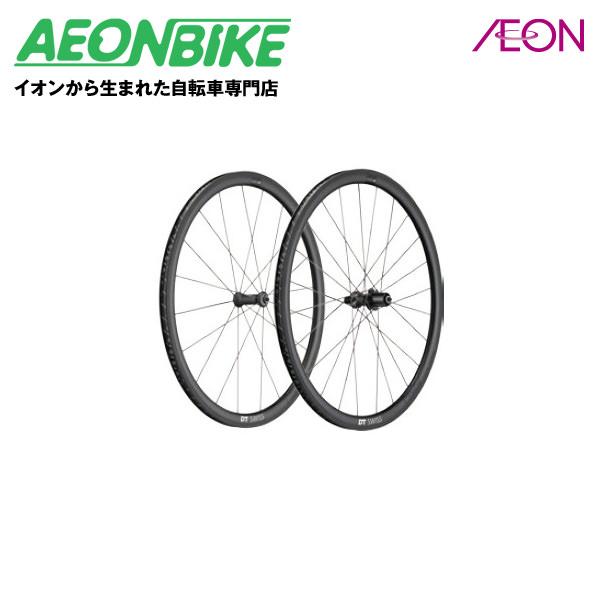 (DT SWISS) PRC 1400 スプライン 35 ホイールセット WLS07800【イオン】【自転車】【店舗受取対象外】