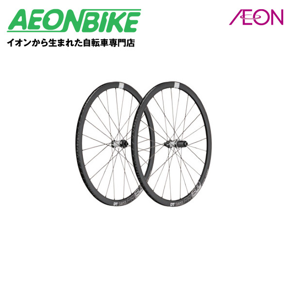 (DT SWISS) PR 1600 スプライン db 32 ホイールセット WLS08600【イオン】【自転車】【店舗受取対象外】