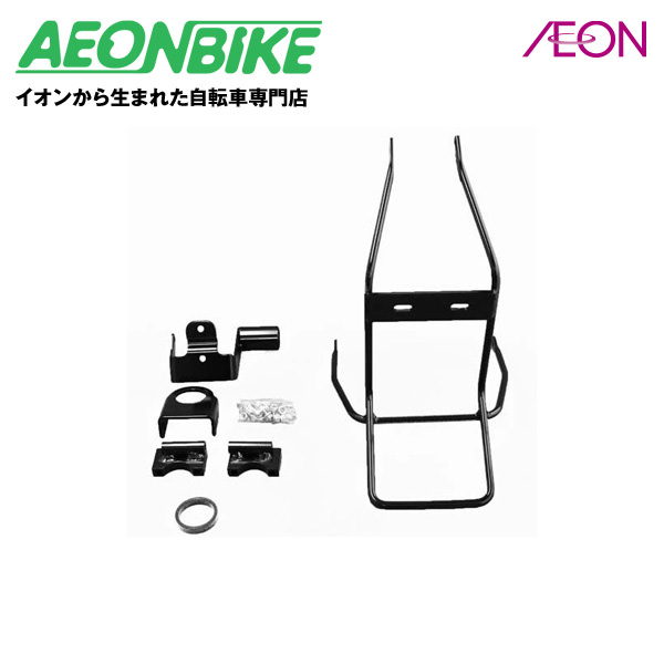 イオンバイクはイオンから生まれた自転車専門店です ヤマハ YAMAHA PAS Brace 日本限定 ブレイス 用フロントキャリア キャリア 店舗受取対象外 イオン 荷台 90793-55074 自転車 新作 大人気