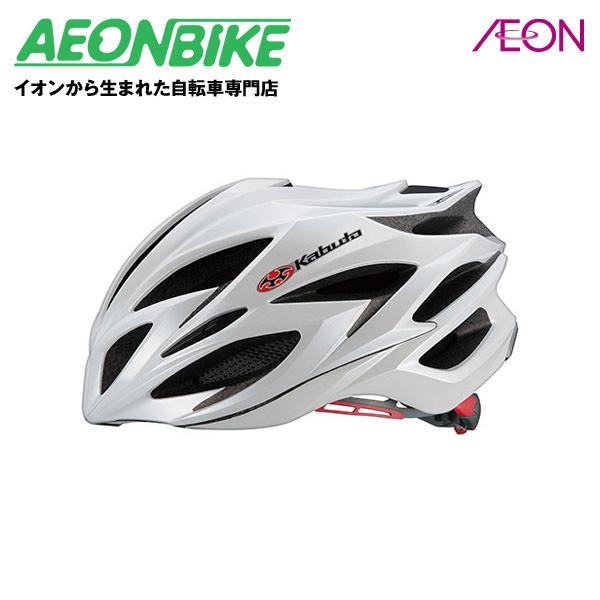 OGKカブト (OGK KABUTO) ステアー L/XLサイズ ホワイト【ヘルメット】【自転車】【店舗受取対象外】
