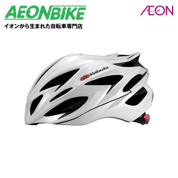 OGKカブト (OGK KABUTO) ステアー・X XXL/XXXLサイズ ホワイト【ヘルメット】【自転車】【店舗受取対象外】