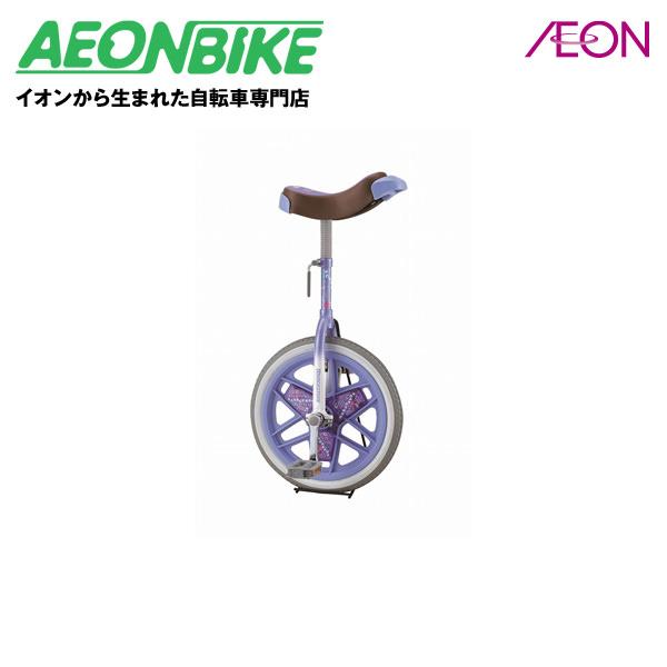 【あす楽対応】【送料無料】ブリヂストン スケアクロウA ラベンダー 16インチ (16型)  一輪車