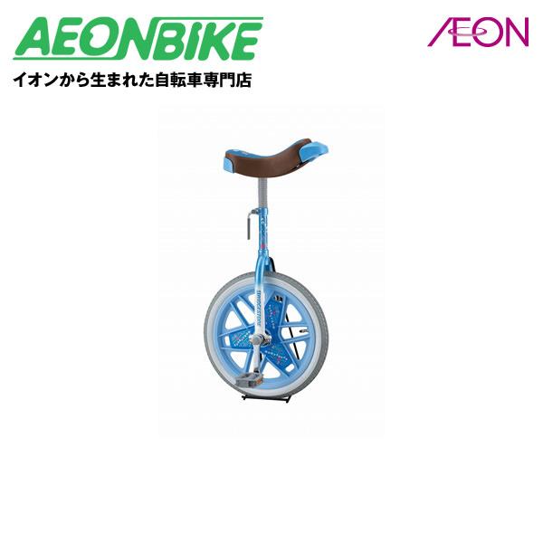 【あす楽対応】【送料無料】ブリヂストン スケアクロウA ライトブルー 18インチ (18型)  一輪車