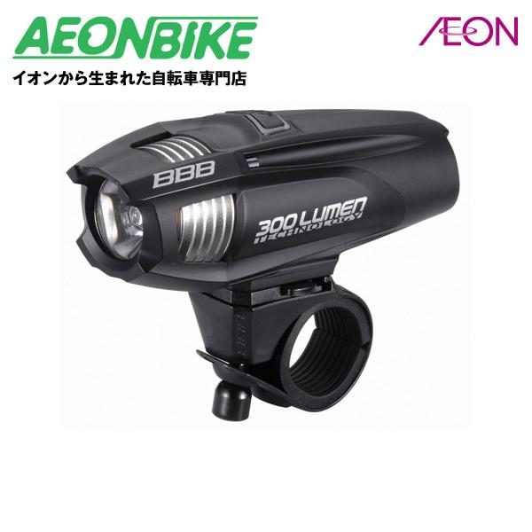 (BBB) ストライク300ヘッドライト LED ブラック 028605【ライト】【サイクルライト】【自転車】【店舗受取対象外】