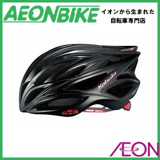 OGKカブト (OGK KABUTO) モストロ・R S/Mサイズ ブラック【ヘルメット】【自転車】aeon160104【店舗受取対象外】