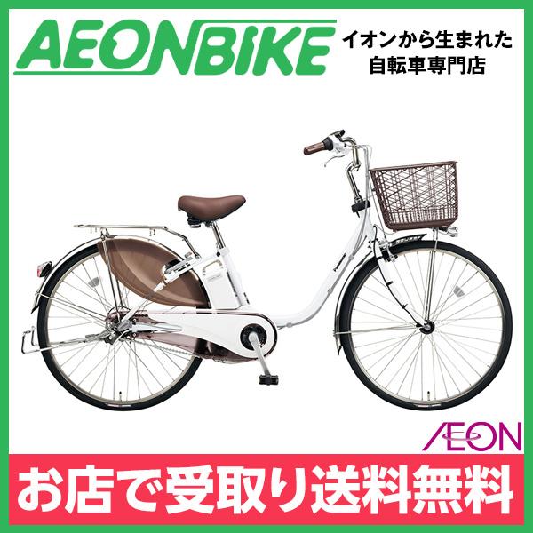 【お店受取り送料無料】 パナソニック (Panasonic) 26インチ ビビDX 2018年モデル 16Ahバッテリー BE-ELD634 アクティブホワイト 26型 内装3段変速 電動自転車