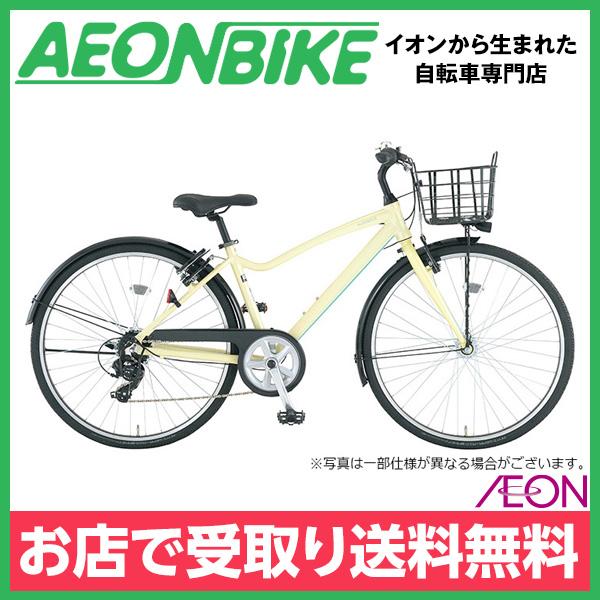 【お店受取り送料無料】 トップバリュセレクト 26インチ パンクに強いアルミフレーム自転車 スポーツタイプF A ホワイト 26型 外装7段変速