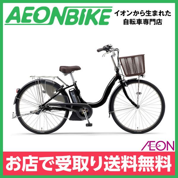 【お店受取り送料無料】 ヤマハ (YAMAHA) 26インチ PAS ナチュラXL リミテッド 2018年モデル PA26DGLC8J ディープブラック 26型 内装3段変速 電動自転車