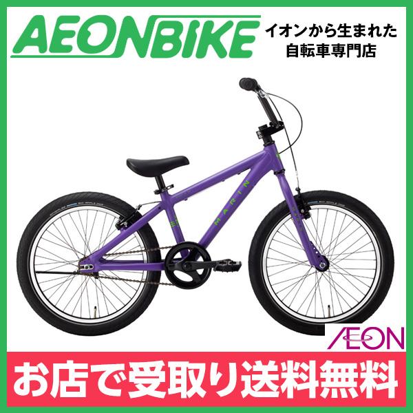【お店受取り送料無料】 MARIN (マリン) 20インチ DONKY Jr20 2018年モデル MATTE PURPLE 20型 変速なし 子供用自転車