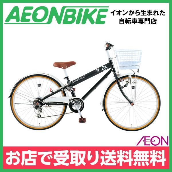 【お店受取り送料無料】 ブラック テンペスタB 24インチ 外装6段変速 子供用自転車 24インチ 24型