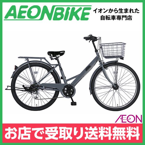 【お店受取り送料無料】 26インチ ネオサージュSPIKE グレー 26型 6段変速 通勤 通学 自転車