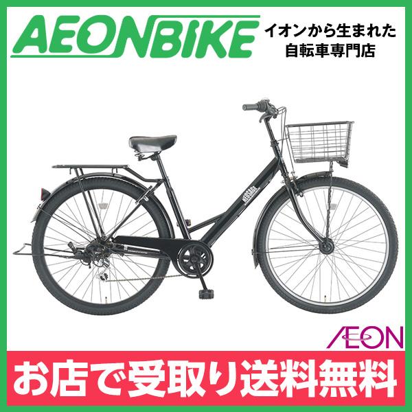 【お店受取り送料無料】 27インチ ネオサージュSPIKE ブラック 27型 6段変速 通勤 通学 自転車