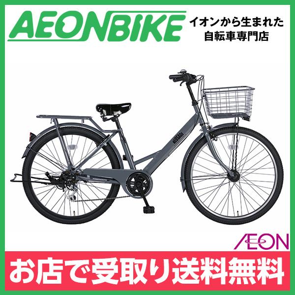 【お店受取り送料無料】 27インチ ネオサージュSPIKE グレー 27型 6段変速 通勤 通学 自転車