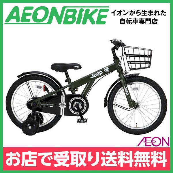 7/14 20時からエントリーでポイント10倍!【お店受取り送料無料】 ジープ (JEEP) 16インチ キッズサイクル JE-16G オリーブ 16型 変速なし 子供用自転車