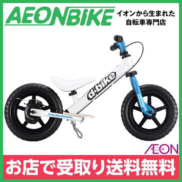 低価格 8/9 D-Bike 1:59までエントリーとカードご利用でポイント7倍! (ides)【お店受取り送料無料】 アイデス KIX (ides) 12インチ ディーバイク キックス D-Bike KIX ホワイト 12型 バランスバイク, 北谷町:3c84251c --- canoncity.azurewebsites.net