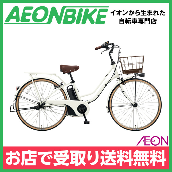 【お店受取り送料無料】 パナソニック (Panasonic) ティモ I オフホワイト 内装3段変速 26型 BE-ELTA63F 電動自転車