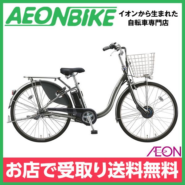 【お店受取り送料無料】 ブリヂストン (BRIDGESTONE) フロンティアロイヤル F6RB48 M.XHスパークルシルバー 内装3段変速 26インチ 3P80AA0 電動自転車