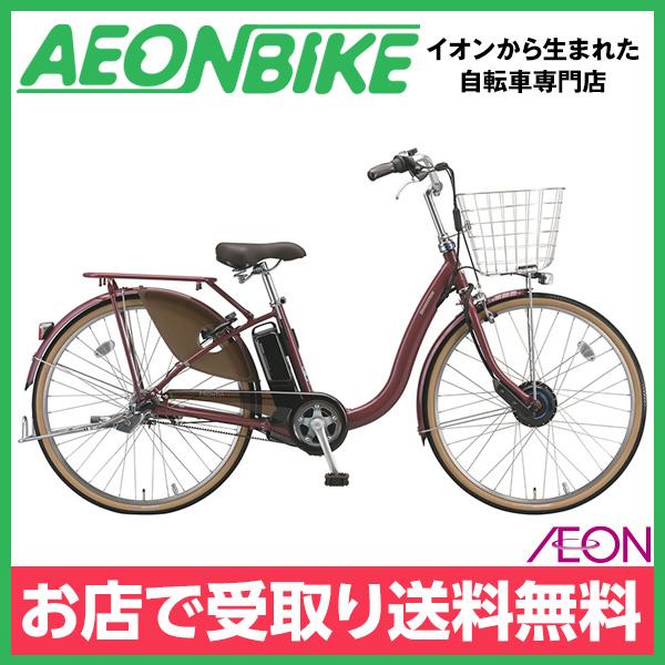 【お店受取り送料無料】 ブリヂストン (BRIDGESTONE) フロンティアDX F6DB38 F.Xベルベットローズ 内装3段変速 26インチ 3P80CC0 電動自転車