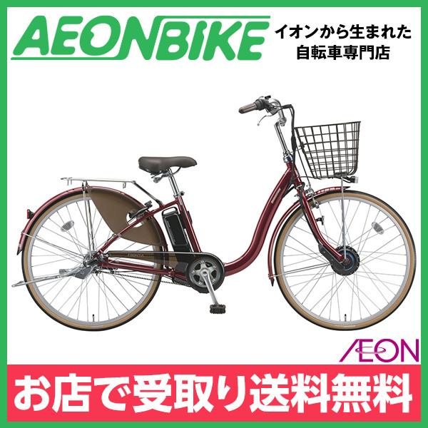 【お店受取り送料無料】 ブリヂストン (BRIDGESTONE) フロンティア F4AB28 F.Xベルベットローズ 内装3段変速 24インチ 3P80FC0 電動自転車
