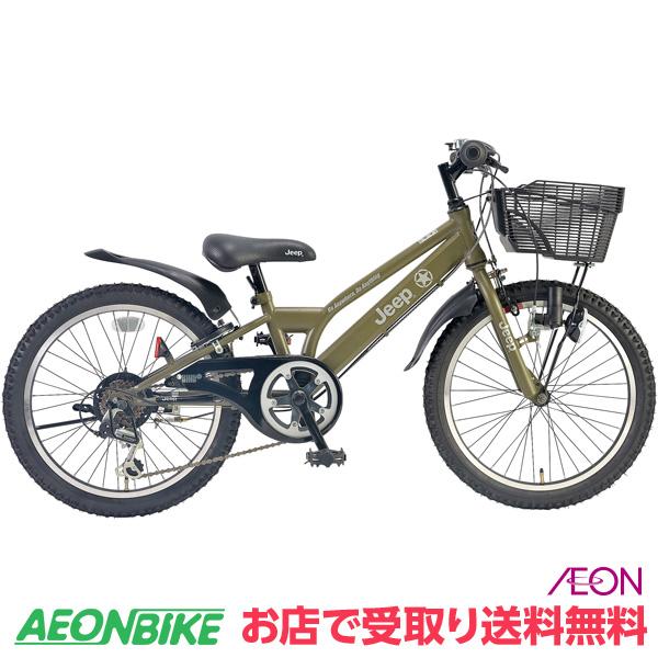 【お店受取り送料無料】 ジープ (Jeep) JE-20S OLIVE 外装6段変速 20型 子供用自転車