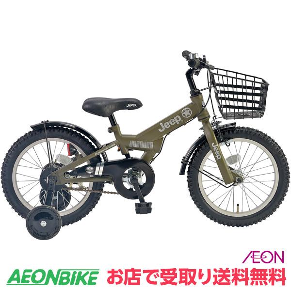 4/16 1:59までエントリーでポイント10倍!【お店受取り送料無料】 ジープ (Jeep) JE-16G OLIVE 変速なし 16型 子供用自転車