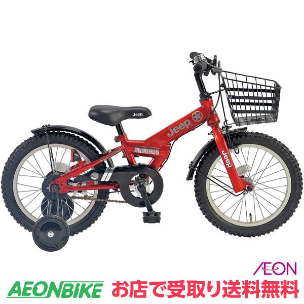 【お店受取り送料無料】 ジープ (Jeep) JE-16G RED 変速なし 16型 子供用自転車