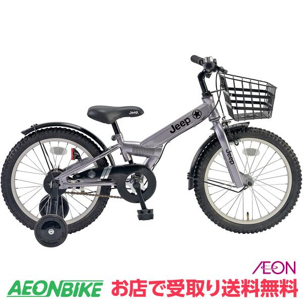 【お店受取り送料無料】 ジープ (Jeep) JE-16G GUNMETAL 変速なし 16型 子供用自転車