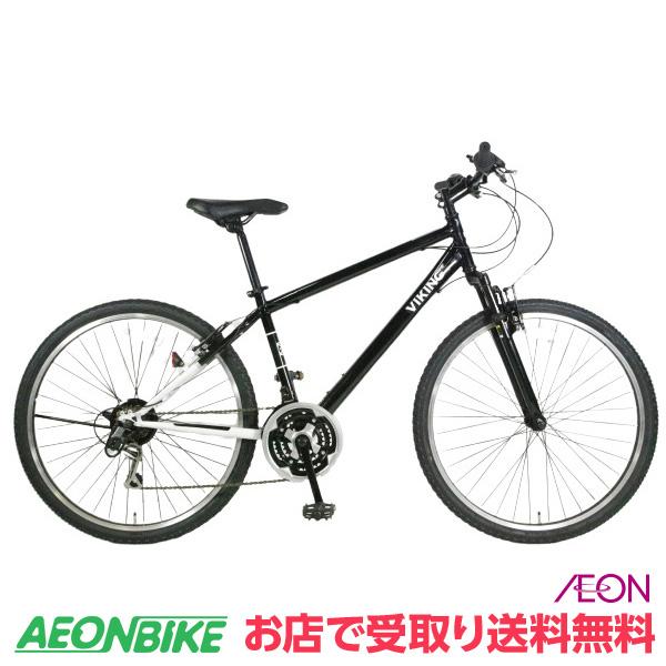 お店で受取りご利用で送料無料 フロントサスペンション搭載 ふるさと割 27.5インチ仕様で走破性の高い街乗りマウンテンバイク ※悪路走行不可 2 9 20:00からエントリーでポイント最大15倍 未使用品 お店受取り送料無料 バイキング 27.5型 Viking 外装18段変速 マウンテンバイク 27.5ATB ブラック バイク Fsus-AE Bike