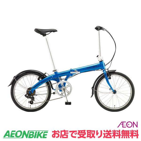 5/6 23:59までポイント5倍!【お店受取り送料無料】ダホン (DAHON) Vybe D7 2019年モデル Aqua Blue 外装7段変速 20型 折りたたみ自転車
