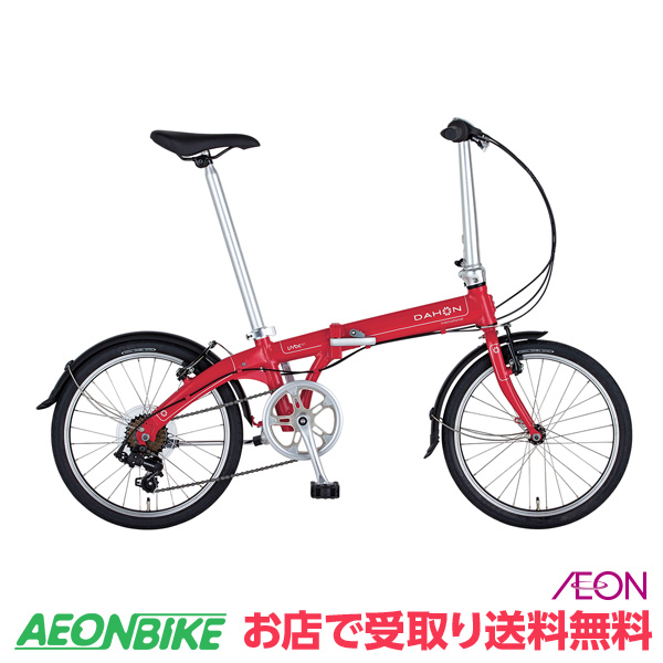 4/16 1:59までエントリーでポイント10倍!【お店受取り送料無料】ダホン (DAHON) Vybe D7 2019年モデル Carmine Red 外装7段変速 20型 折りたたみ自転車