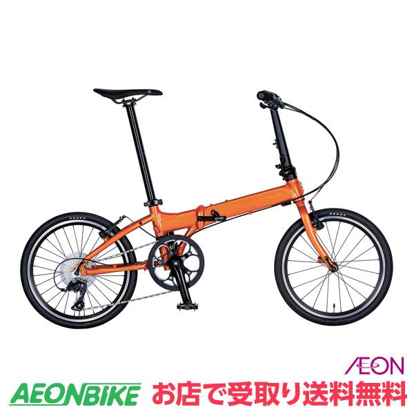 5/6 23:59までポイント5倍!【お店受取り送料無料】ダホン (DAHON) Vitesse D8 2019年モデル Apricot 外装8段変速 20型 折りたたみ自転車