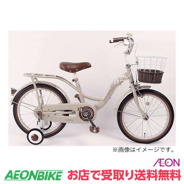 【お店受取り送料無料】マハロキッズB サンドベージュ 変速なし 18型 子供用自転車