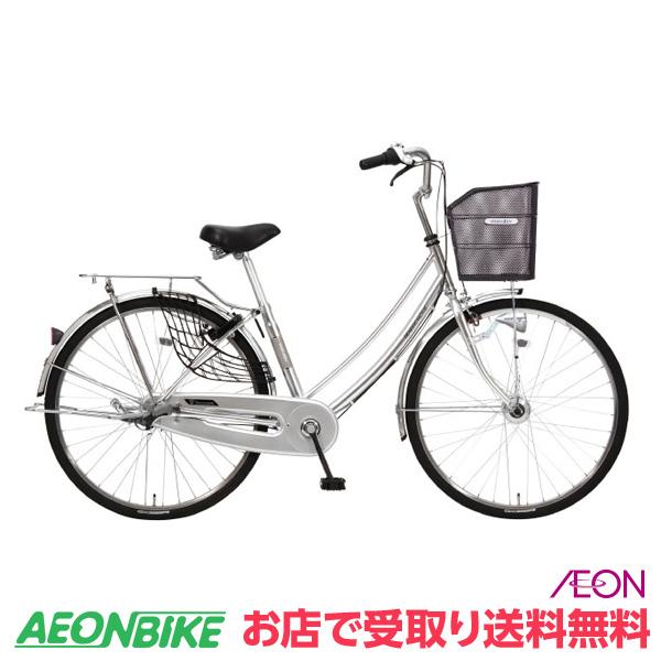 【お店受取り送料無料】マルキン自転車 (marukin) トラフィックホーム 263 シルバー 内装3段変速 26型 MK-16-021