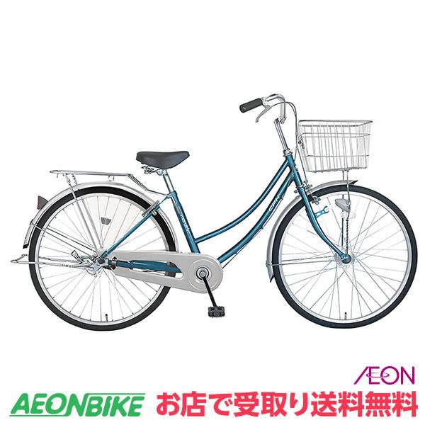 【お店受取り送料無料】マルキン自転車 (marukin) シーピーエイチ 261 ライトブルー 変速なし 26型 MK-18-049