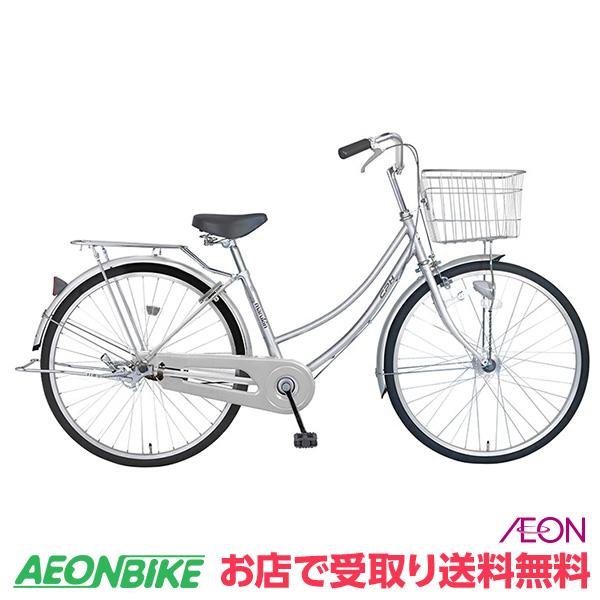 【お店受取り送料無料】マルキン自転車 (marukin) シーピーエイチ 261 シルバー 変速なし 26型 MK-18-049