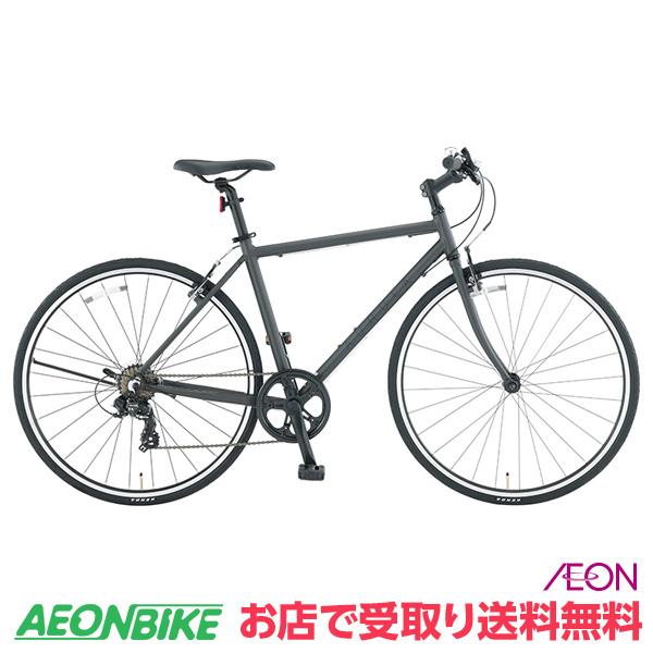 【お店受取り送料無料】 アウローラ (AURULA) S-3-A クロスバイク ブラック 外装7段変速 700C