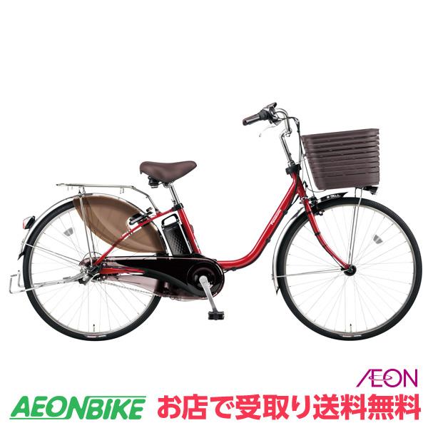 快適装備が満載 愛されつづけるロングセラーモデル お店受取り送料無料 奉呈 パナソニック Panasonic ビビ DX フレアレッドパール 内装3段変速 BE-ELD636R 26型 電動自転車 限定特価 16.0Ah