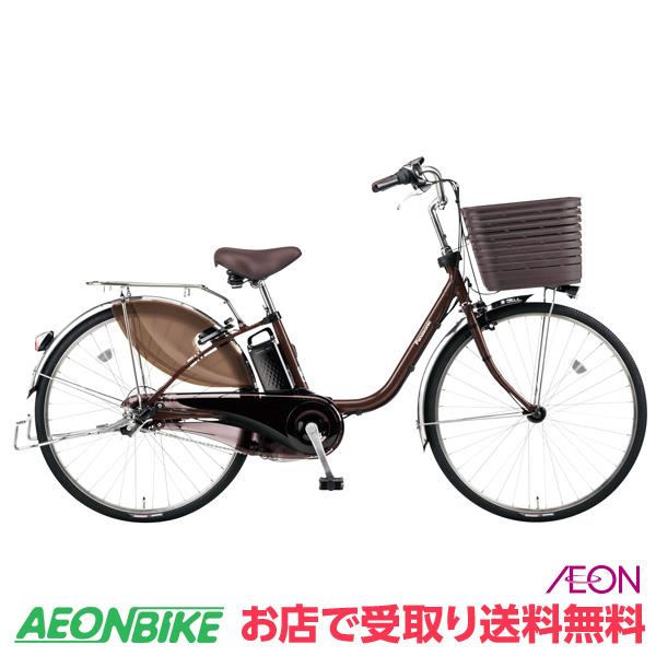 快適装備が満載 愛されつづけるロングセラーモデル お店受取り送料無料 パナソニック OUTLET SALE 新着 Panasonic ビビ DX 16.0Ah 内装3段変速 BE-ELD636T 電動自転車 26型 チョコブラウン