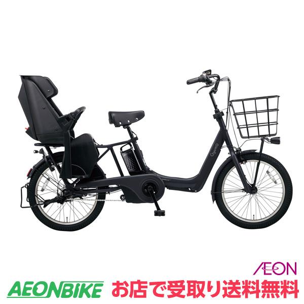 【予約 2020年1月末出荷予定】【お店受取り送料無料】 パナソニック (Panasonic) ギュットアニーズ DX 2020年モデル マットジェットブラック 内装3段変速 20型 BE-ELAD032B 電動自転車
