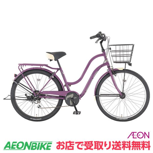 【お店受取り送料無料】エフォルテA マルーン 外装6段変速 27型 通勤 通学 自転車
